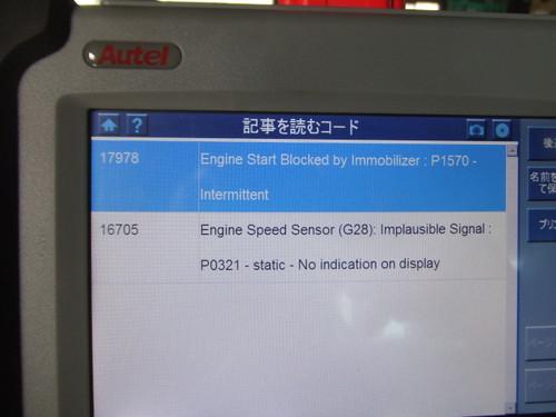 Dscf1241