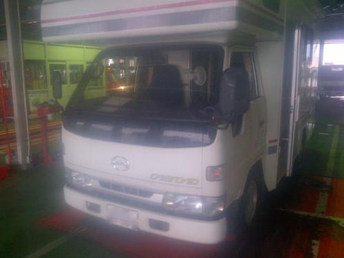 Kagoshimashi2013121700160