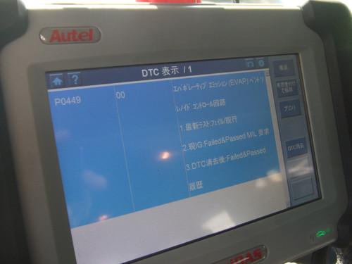 Dscf1453